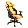 Irodai/gamer szék, sárga/fekete/narancssárga, SOLERO