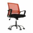 Irodai szék, hálószövet narancs/szövet fekete, APOLO NEW