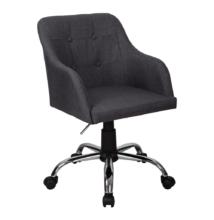 Irodai szék, szürke/króm, MARY
