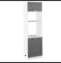 Beépített szekrény, sötétszürke/fehér, JULIA TYP 81