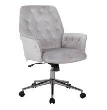 Irodai szék, világosszürke, INAZIN