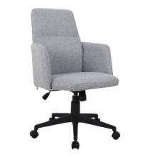 Irodai szék, szürke/fekete, ILIAS