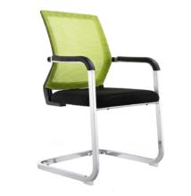 Konferencia szék, zöld/fekete, RIMALA