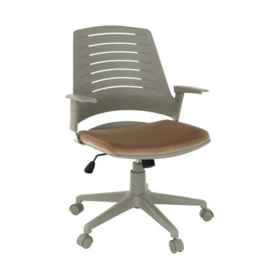 Irodai szék, szürke/barna, DARIUS