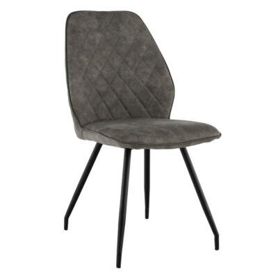 Étkező szék, szürke anyag csiszolt bőr hatással, HERDA